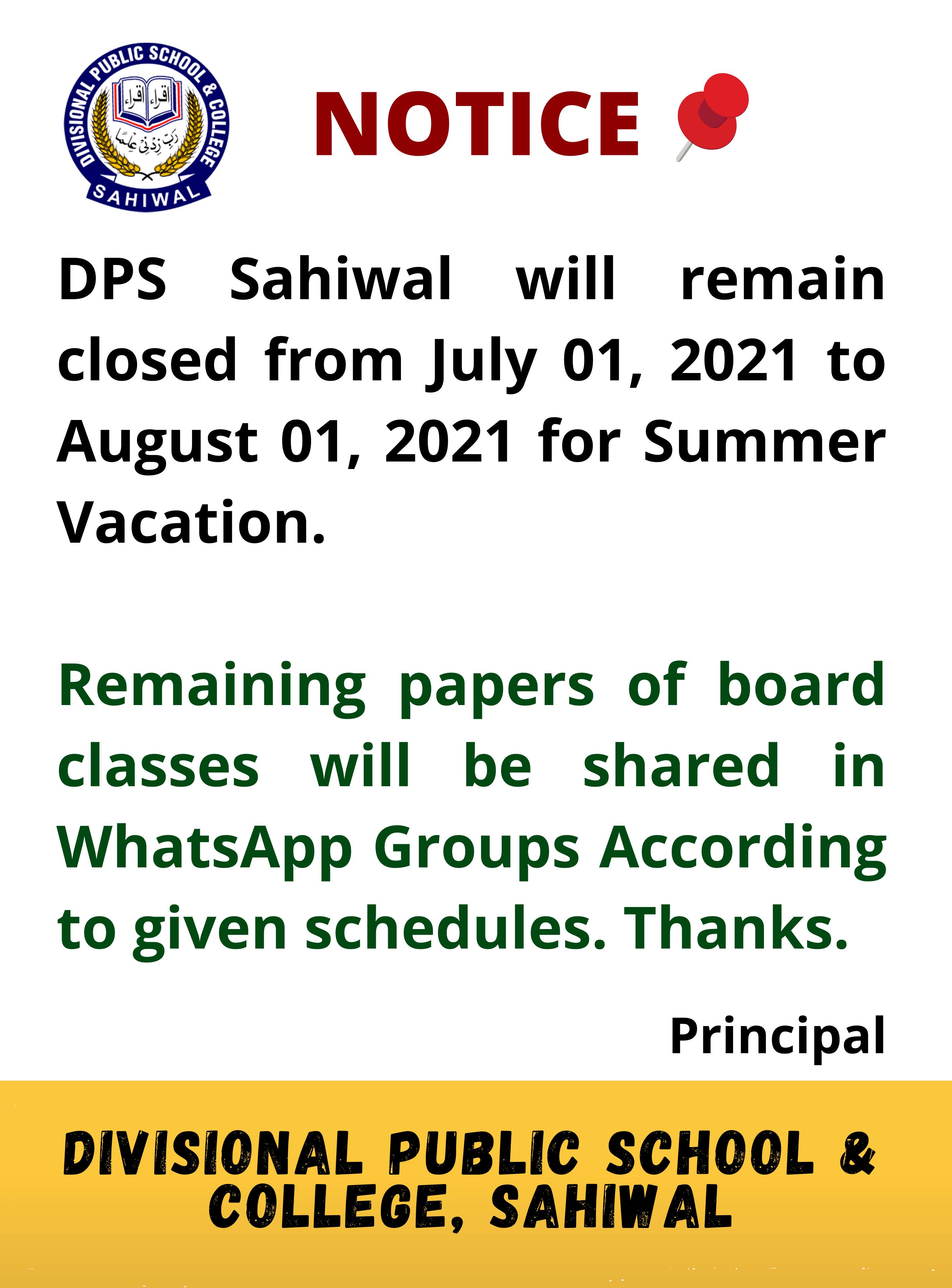 Summer Vacation DPS Sahiwal