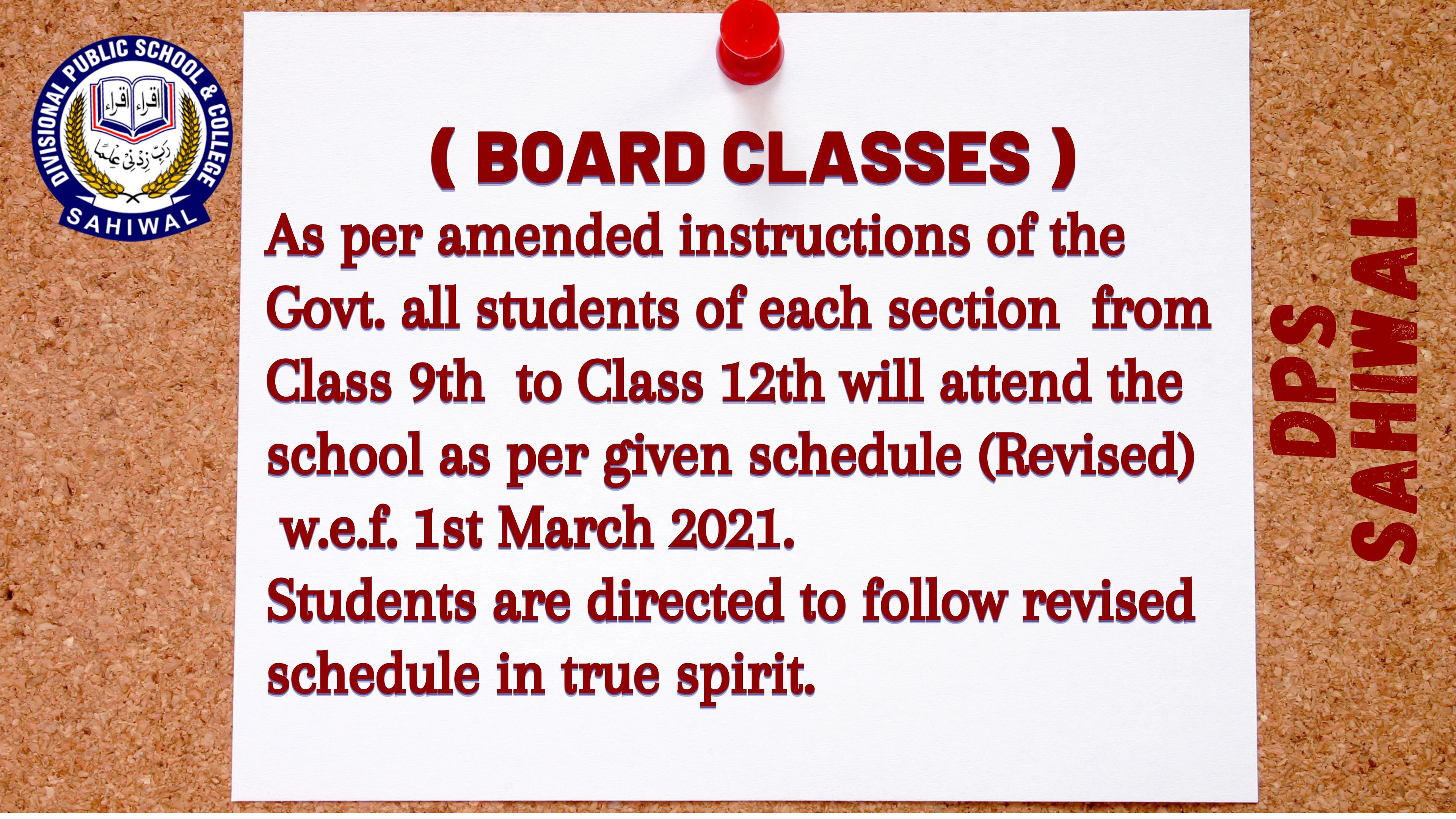 board classes