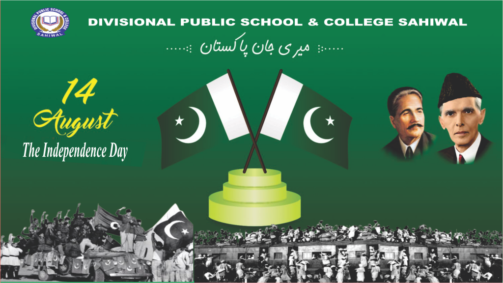 Independence Day 14 August 2021 DPS Sahiwal
